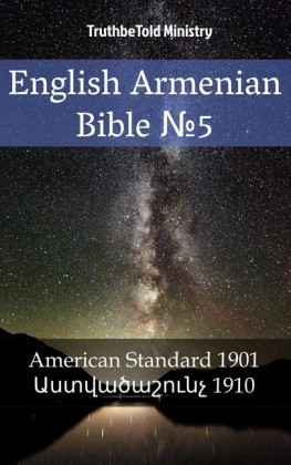 English Armenian Bible 5