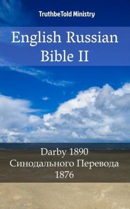 English Russian Bible II