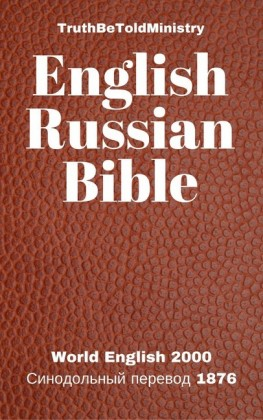 English Russian Bible
