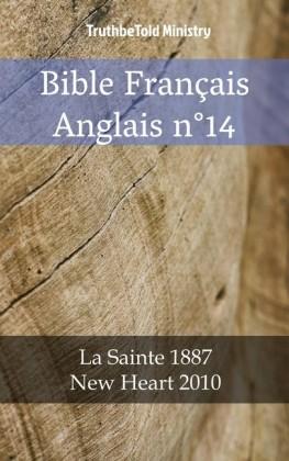 Bible Français Anglais n°14