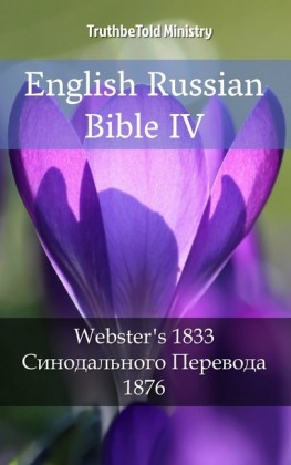English Russian Bible IV