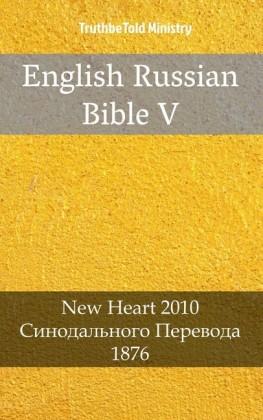 English Russian Bible V