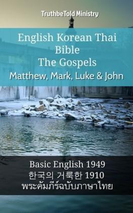English Korean Thai Bible - The Gospels - Matthew, Mark, Luke & John