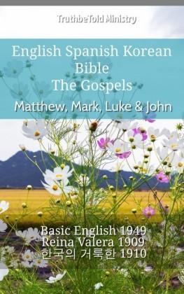 English Spanish Korean Bible - The Gospels - Matthew, Mark, Luke & John