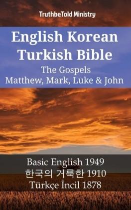 English Korean Turkish Bible - The Gospels - Matthew, Mark, Luke & John