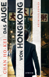 Das Auge von Hongkong Cover