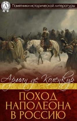 Napoleon's campaign in Russia