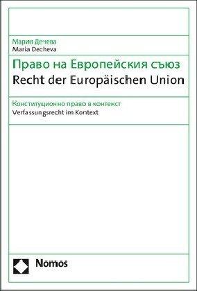Recht der Europäischen Union / ????? ?? ??????????? ????