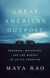 Great American Outpost