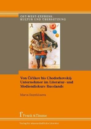 Von Cicikov bis Chodorkovskij: Unternehmer im Literatur- und Mediendiskurs Russlands
