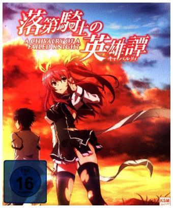 A Chivalry of a Failed Knight - Complete Edition, 3 Blu-ray