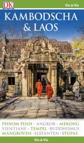 Vis-à-Vis Reiseführer Kambodscha & Laos Cover