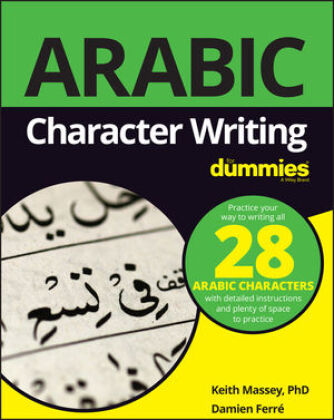 Arabic Character Writing for Dummies