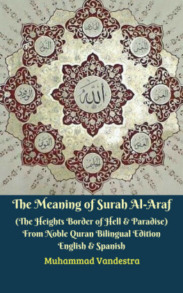 The Meaning of Surah Al-Araf