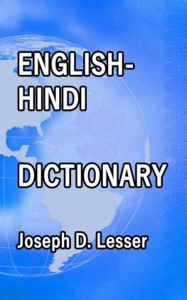 English / Hindi Dictionary