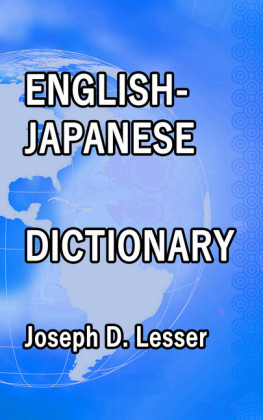 English / Japanese Dictionary