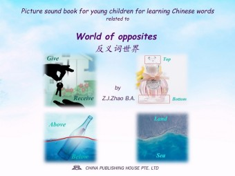 Picture sound book for young children for learning Chinese words related to World of opposites