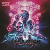 Simulation Theory, 1 Audio-CD Cover