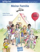Meine Familie, Deutsch / Arabisch