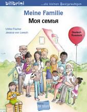 Meine Familie, Deutsch / Russisch Cover