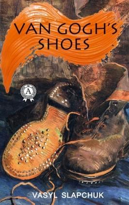 Van Gogh's shoes