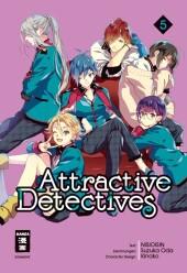 Attractive Detectives