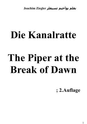 Die Kanalratte The Piper at the Break of Dawn