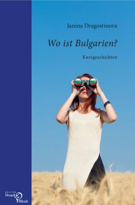 Wo ist Bulgarien?