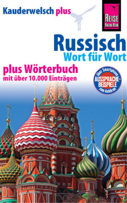 Russisch - Wort für Wort plus Wörterbuch