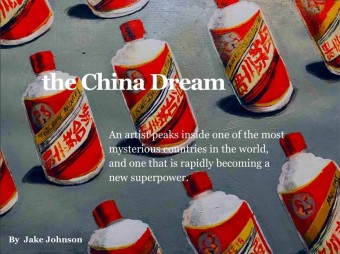The China Dream