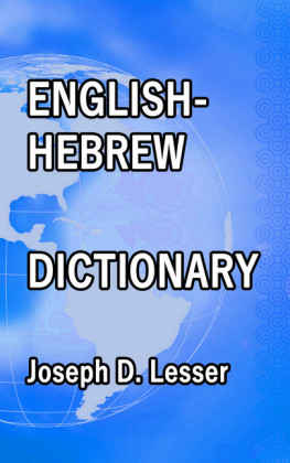 English / Hebrew Dictionary