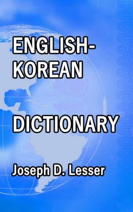 English / Korean Dictionary