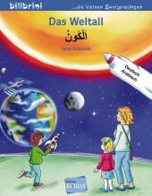 Das Weltall, Deutsch-Arabisch