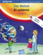 Das Weltall, Deutsch-Spanisch
