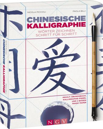 Chinesische Kalligraphie - Set mit Buch, Pinsel und Magic-Paper