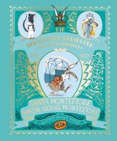 Die Königlichen Kaninchen auf Diamantenjagd (Bd. 3)