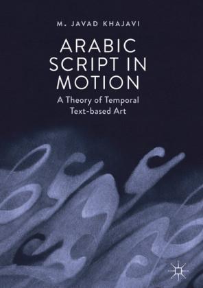 Arabic Script in Motion