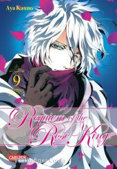 Requiem of the Rose King 9