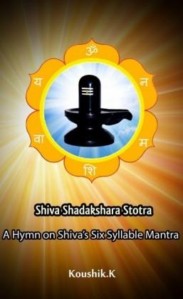 Shiva Shadakshara Stotra