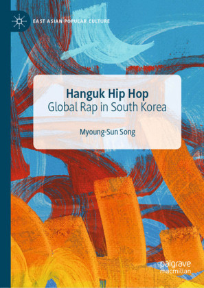 Hanguk Hip Hop