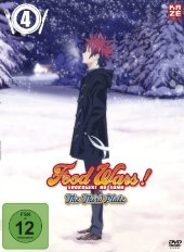 Food Wars! The Third Plate, 1 DVD