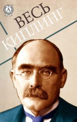 All Kipling