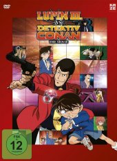 Lupin the 3rd vs. Detektiv Conan: The Movie, 1 DVD (Limited Edition)