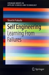 Self Engineering