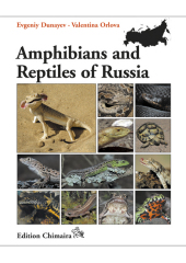 Amphibians and Reptiles of Russia