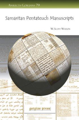 Samaritan Pentateuch Manuscripts
