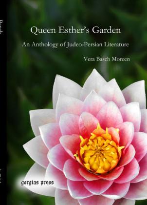 Queen Esther's Garden