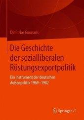 Die Geschichte der sozialliberalen Rüstungsexportpolitik