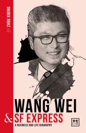 Wang Wei & SF Express