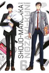 Shojo-Mangaka Nozaki-kun